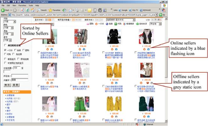 My Ebay Watch List saved items missing